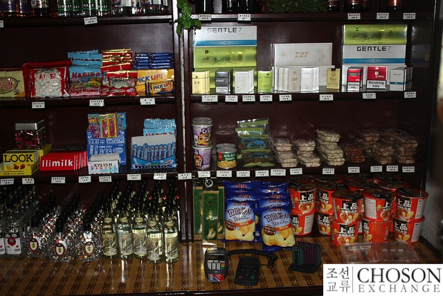 Bars that accept hard currency usually have an eclectic mix of snacks behind the bar.
