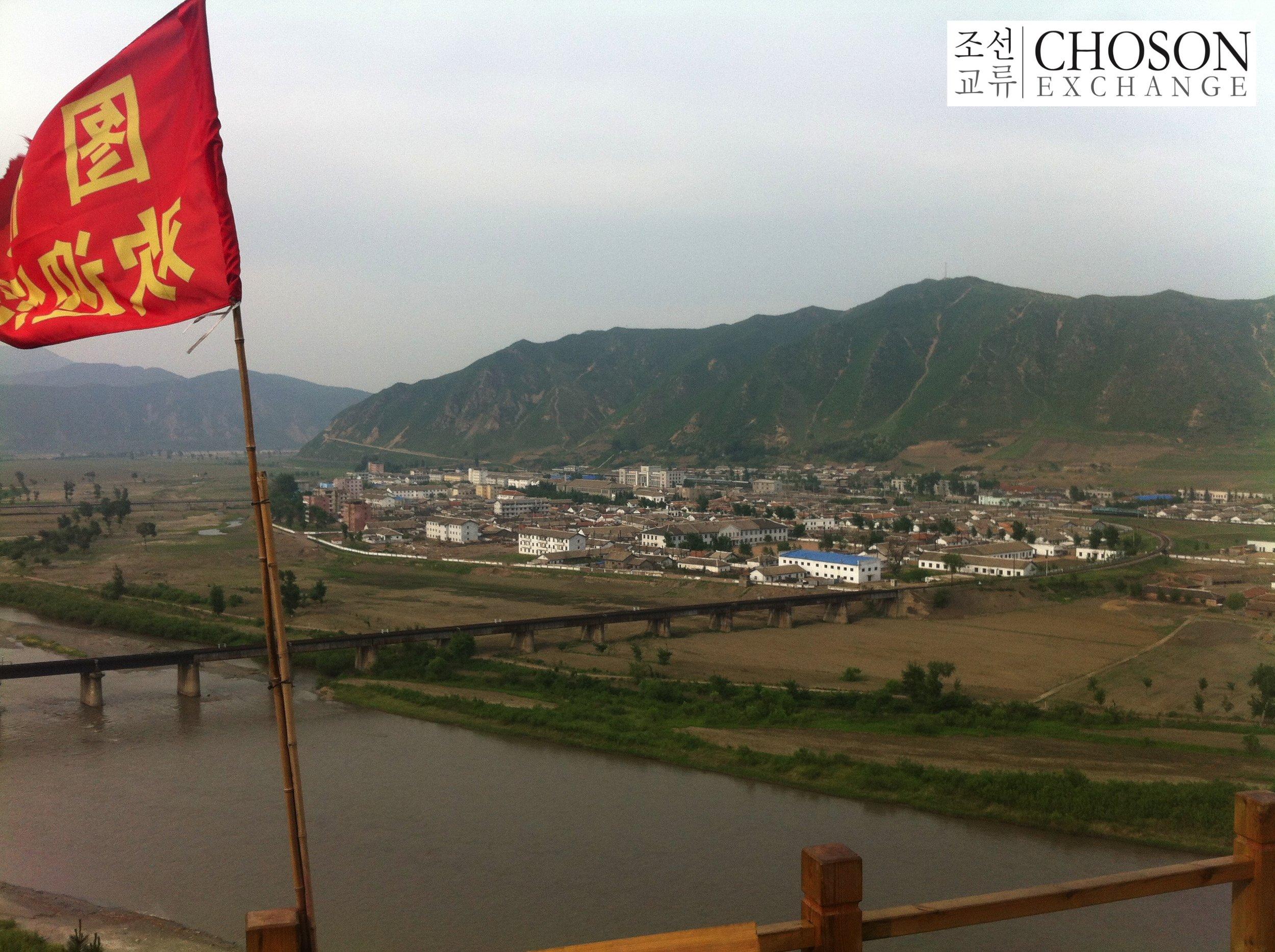 Namyang Today