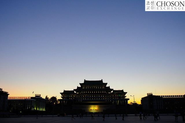 Grand People's Study House at dusk