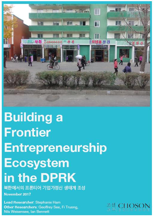 Choson Exchange North Korea Entrepreneurship Report