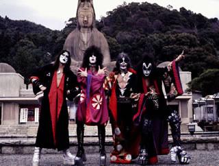 In Japan at Shrine, 1977