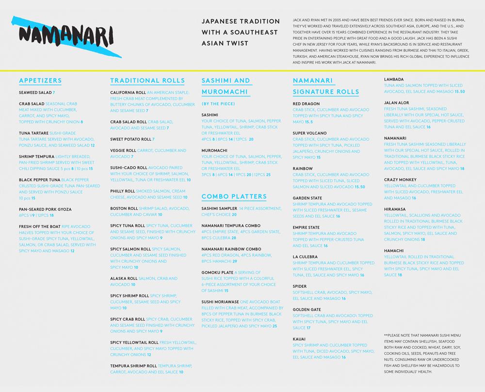 Namanari-menu-2.jpg