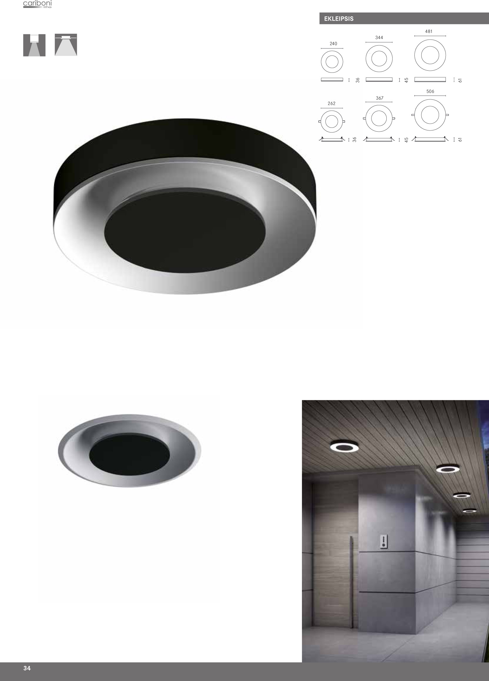 Architectural Exterior Recessed Lighting Solutions