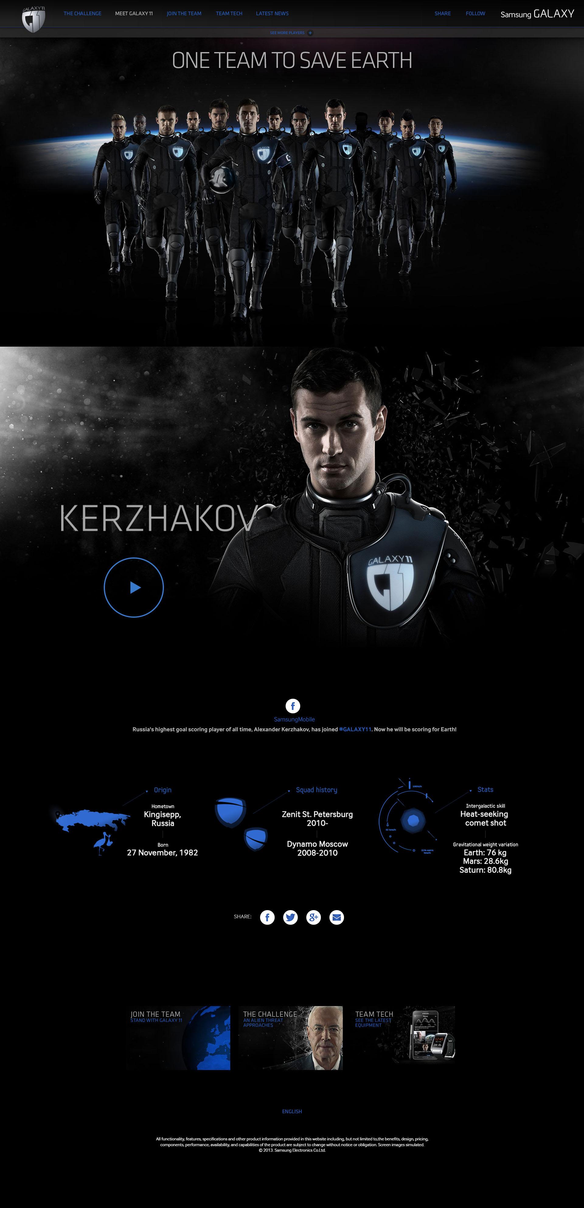 g11_0011_12-Kerzhakov.jpg