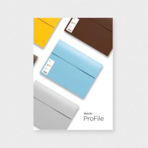 Daiichi Profile II Brochure