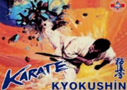 about_kyokushin_news.jpg