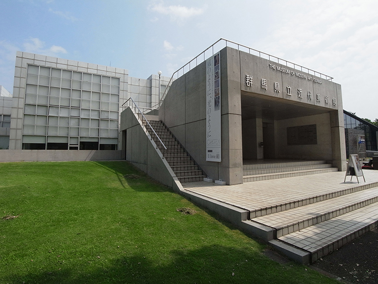 Gunma Museum of Modern Art1.jpg