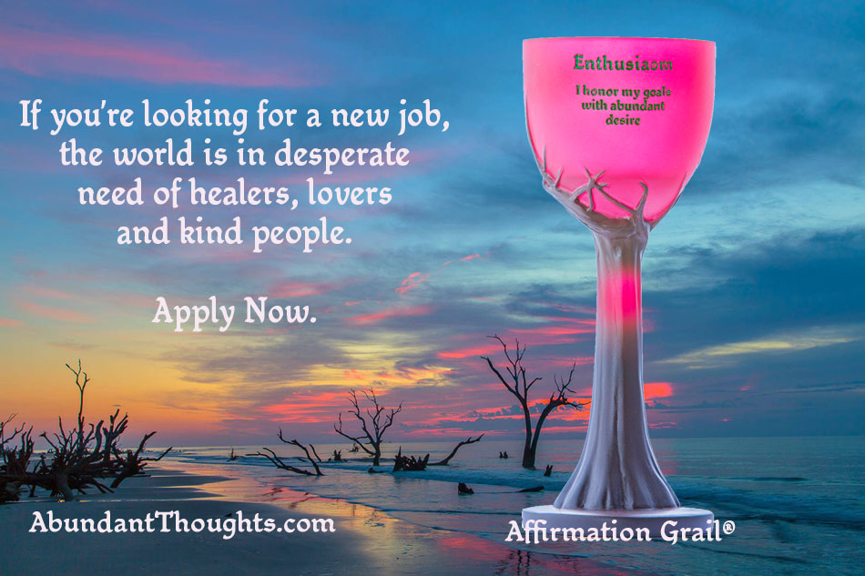 new-job-apply-now.jpg