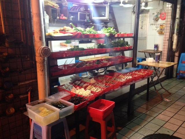 Hong Kong Street food...so good.