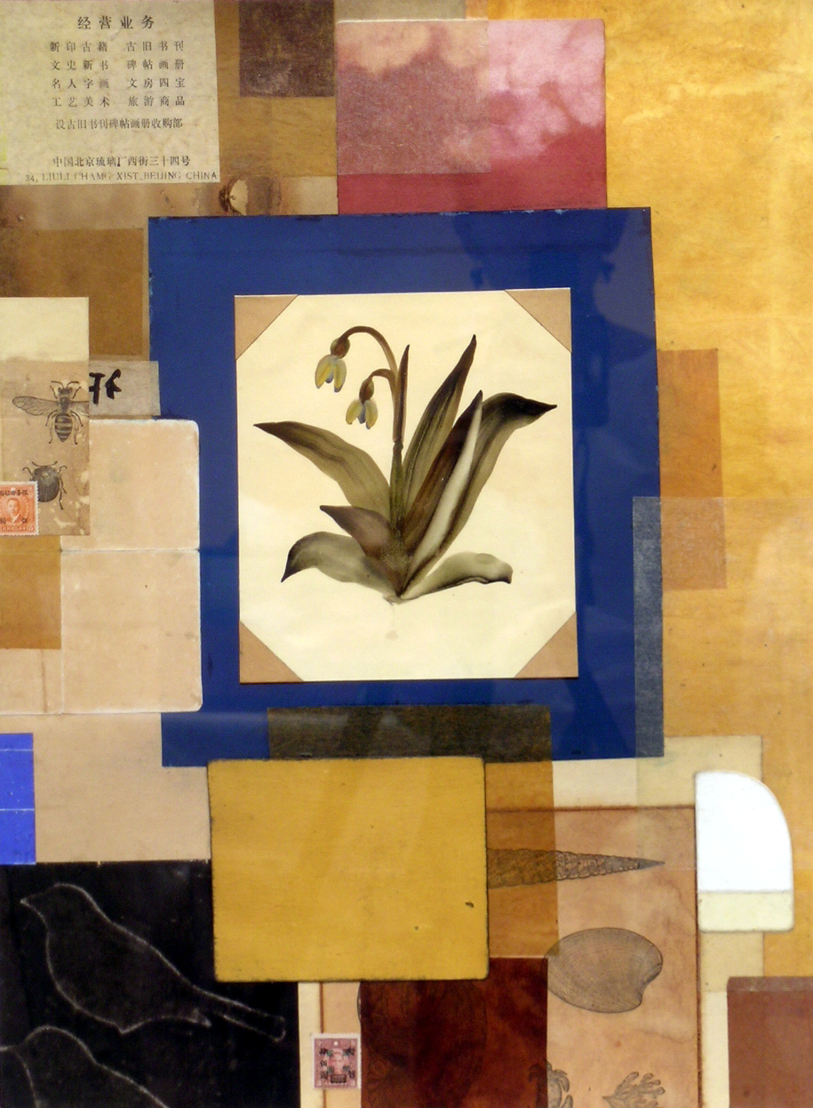 untitled , 1998 collage with hand-painted papers on museumboard, 19 1/2 x 14 1/2 inches