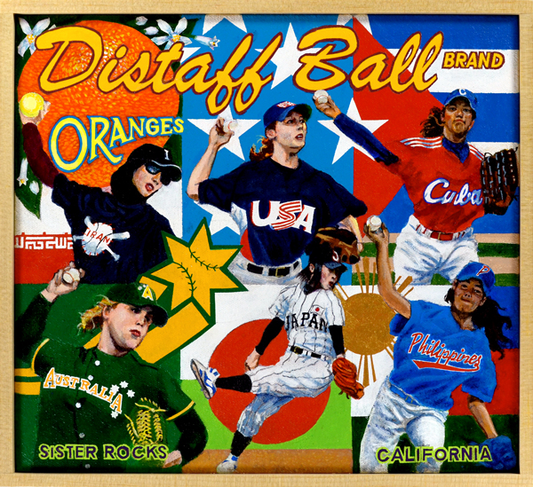 Distaff Ball Brand
