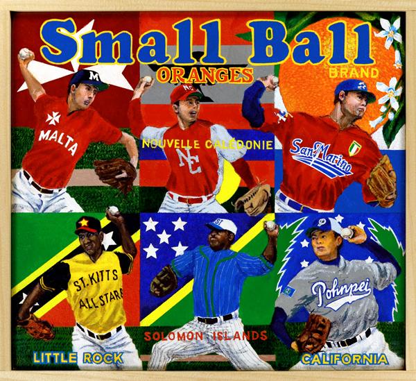 Small Ball Brand
