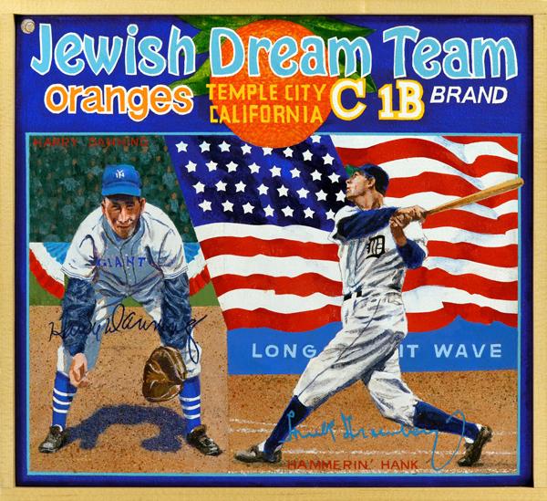 Jewish Dream Team Brand [catcher, 1st base]