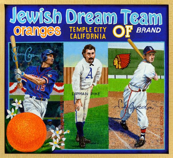 Jewish Dream Team Brand [outfielders]