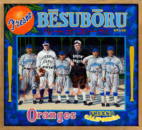 besuboru-brand.jpg