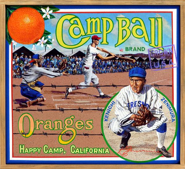camp-ball-brand.jpg