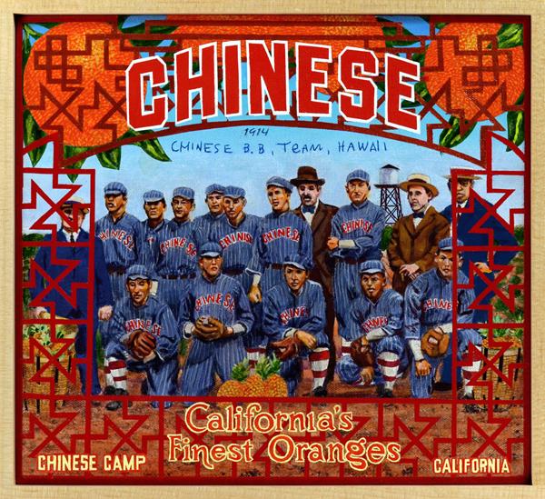 chinese-brand.jpg