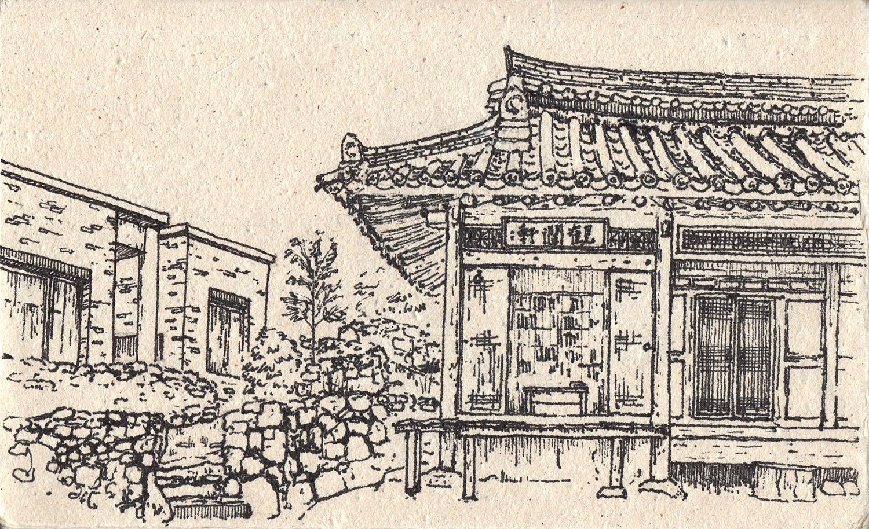 Kim family home, Jinme Village, South Korea (2016) Ink