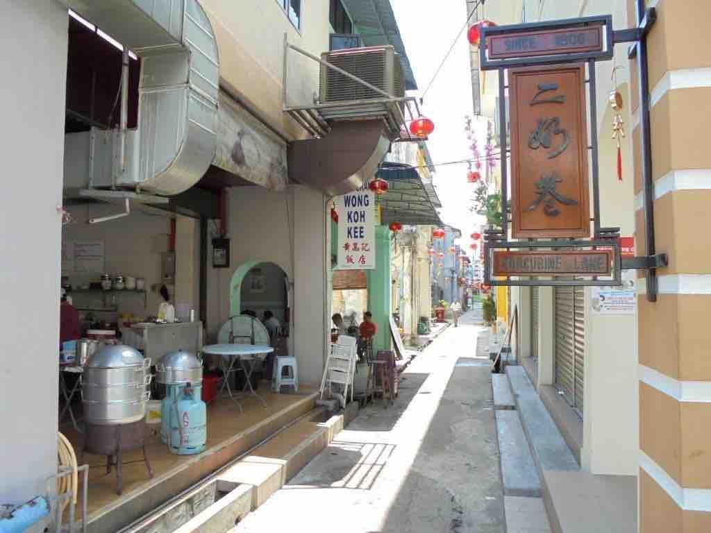 Wong Koh Kee Cafe in Concubine Lane