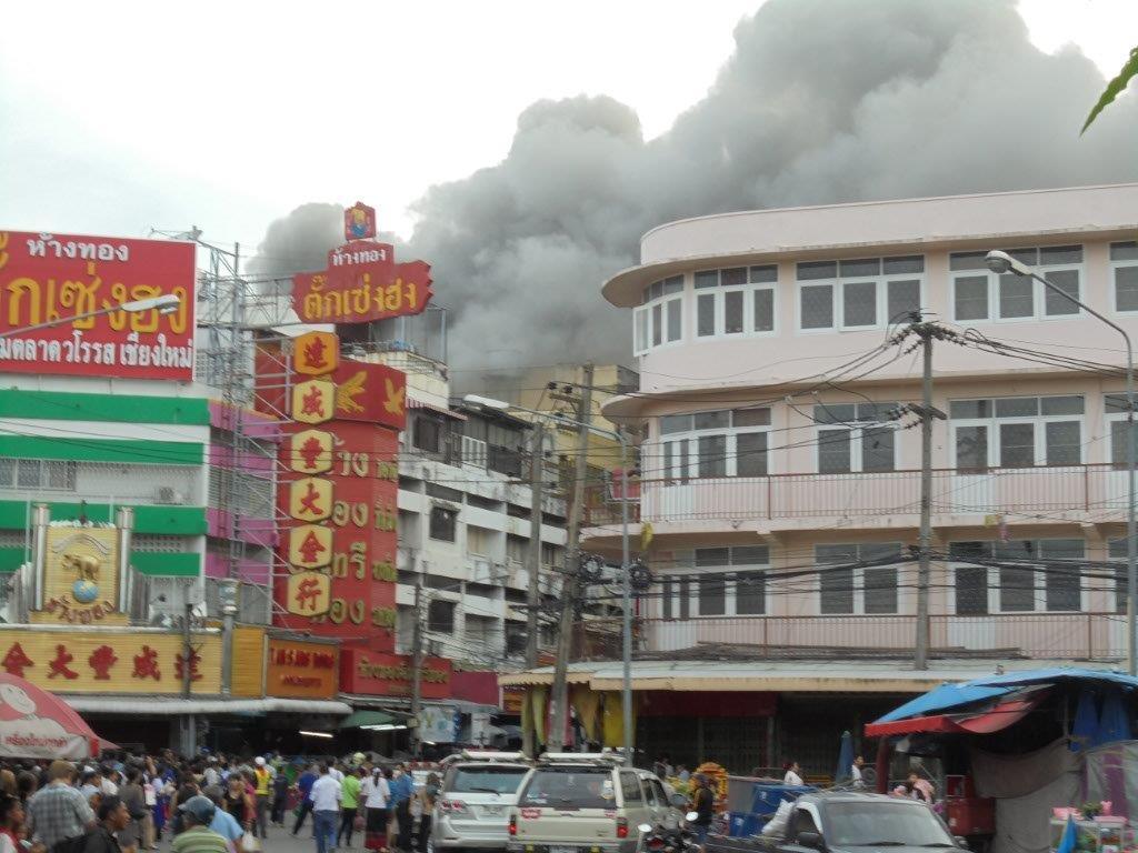 The Big Fire.jpg