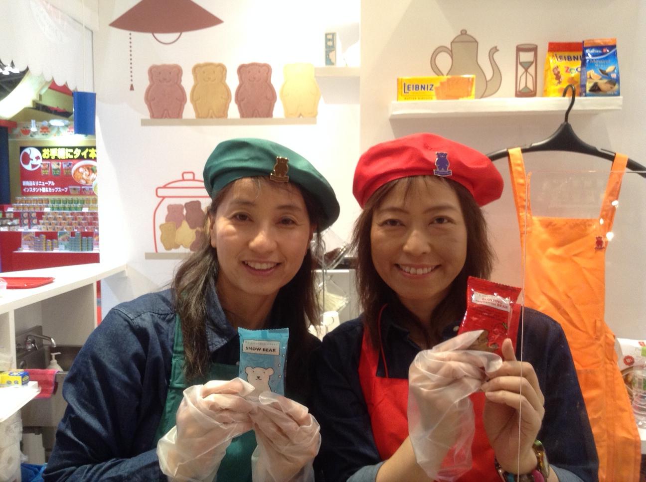 Foodex Kitano 2014.JPG