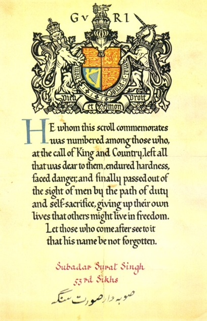 Commemorative scroll