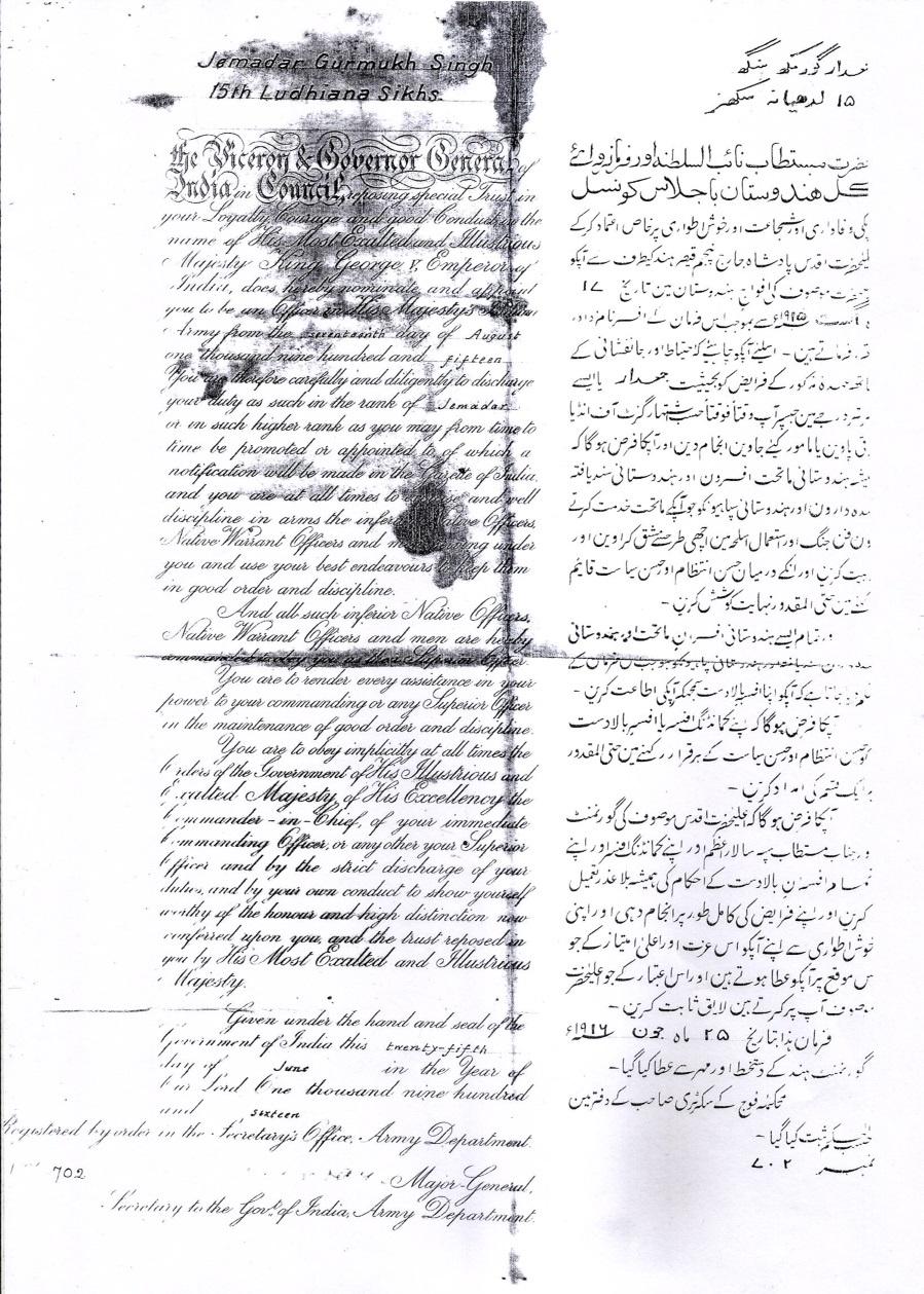 Promotion letter, 25 June 1916