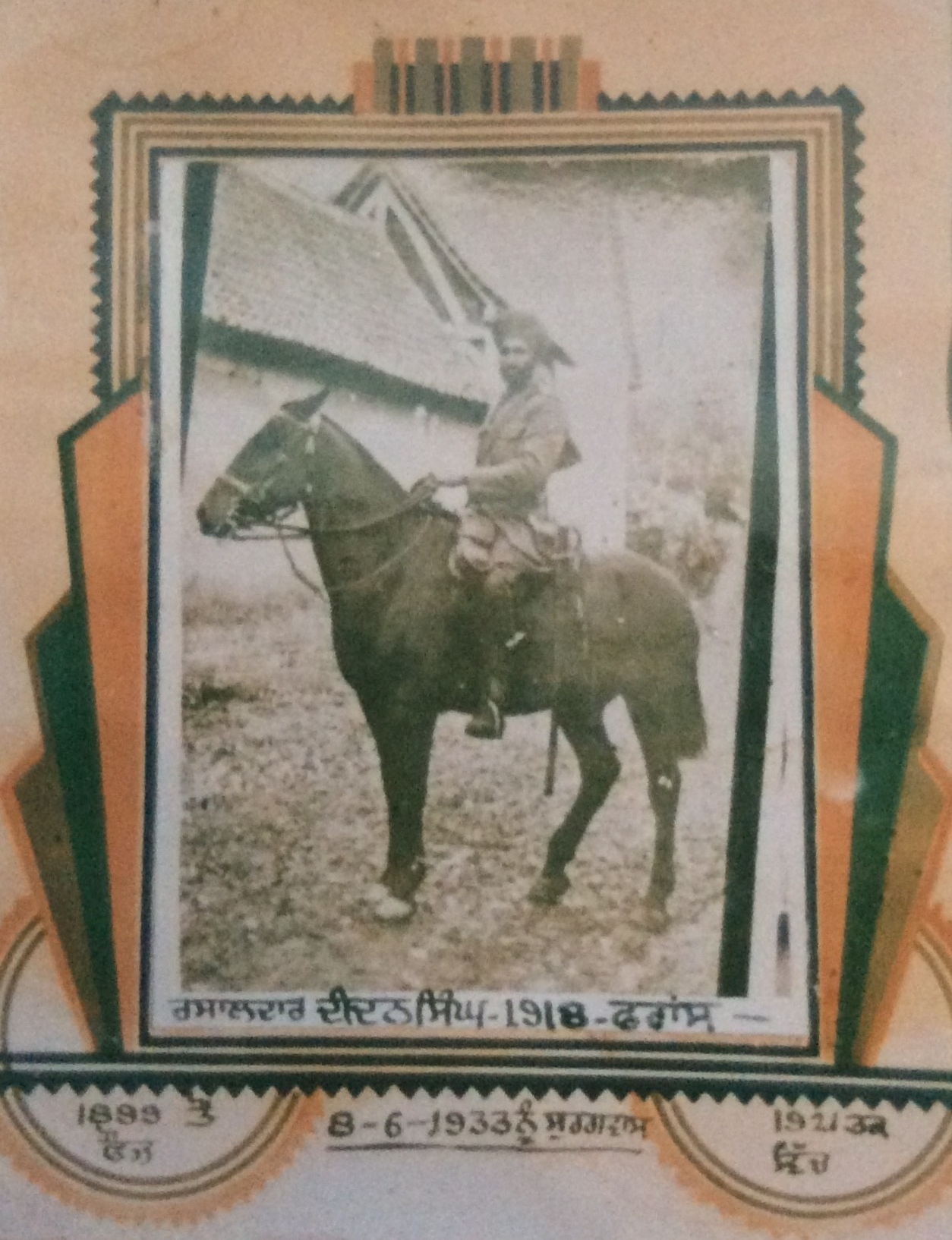 Jemadar Didan Singh, France, c. 1918