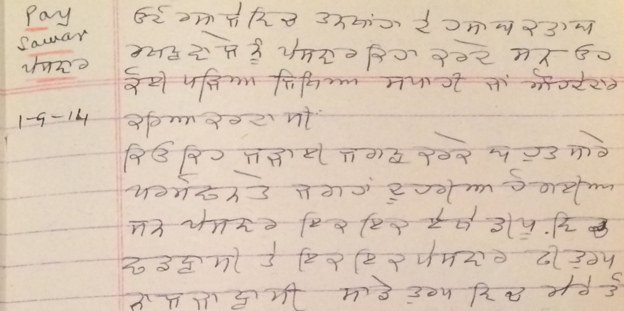 Page from Harnam Singh's memoirs