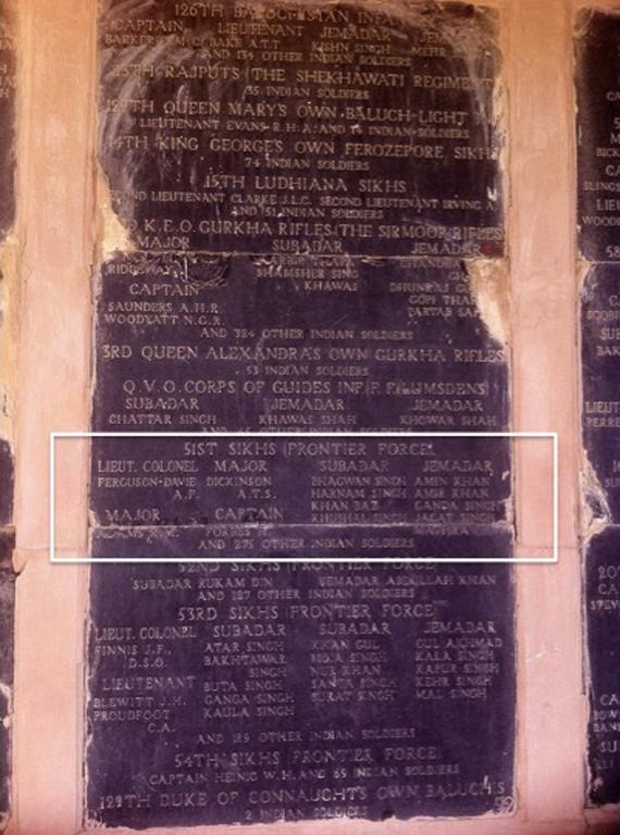 The Basra Memorial