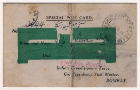 Reverse of postcard, February 1916