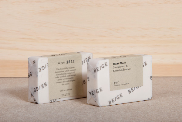 Josep-Puy-Beige-Personal-Care-Products-Branding-8-600x401.jpg