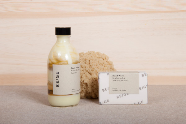 Josep-Puy-Beige-Personal-Care-Products-Branding-9-600x401.jpg