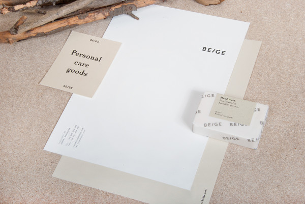 Josep-Puy-Beige-Personal-Care-Products-Branding-4-600x401.jpg