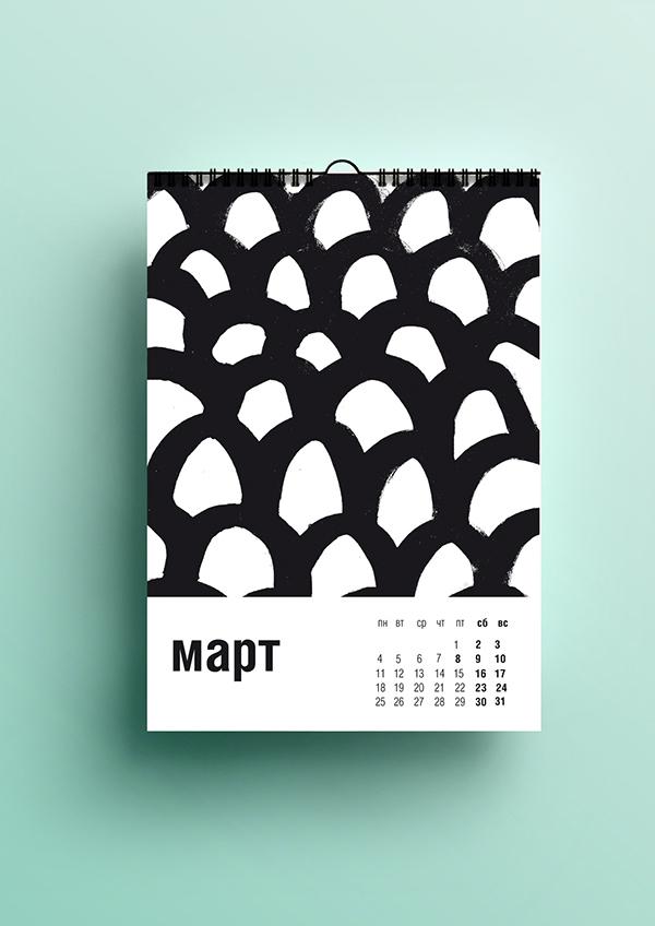 graphic-calendar-yulya-plotnik-4.jpg