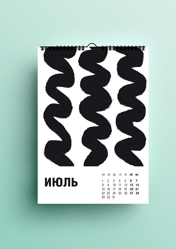 graphic-calendar-yulya-plotnik-5.jpg