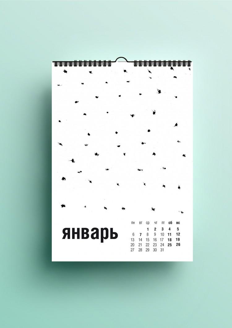 graphic-calendar-yulya-plotnik-2-750x1061.jpg