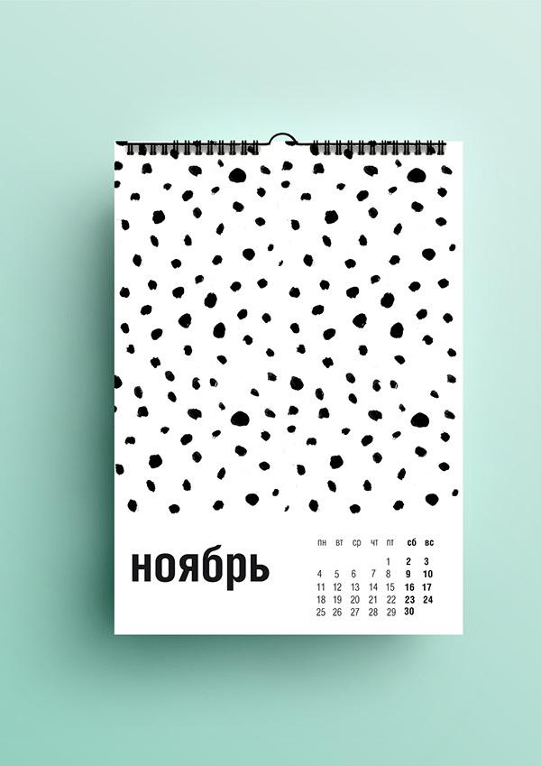 graphic-calendar-yulya-plotnik-8.jpg