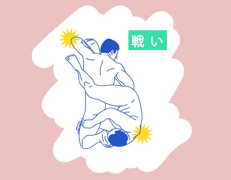 dai-ruiz-illustration-5-800x625.png