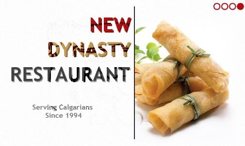 New Dynasty Restaurant Calgary.jpg