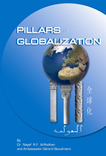 pillars_p1.jpg