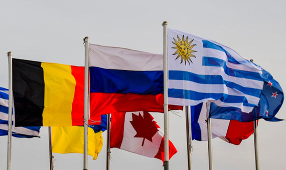 symbol-color-banner-flag-blue-flags-1286932-pxhere.com_.jpg