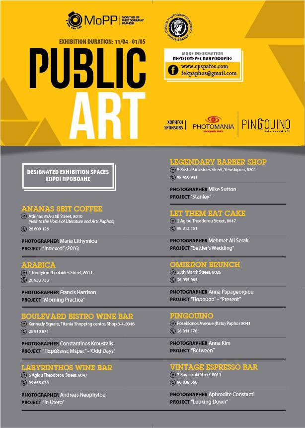 public-art-programme-02-01-1-final.jpg