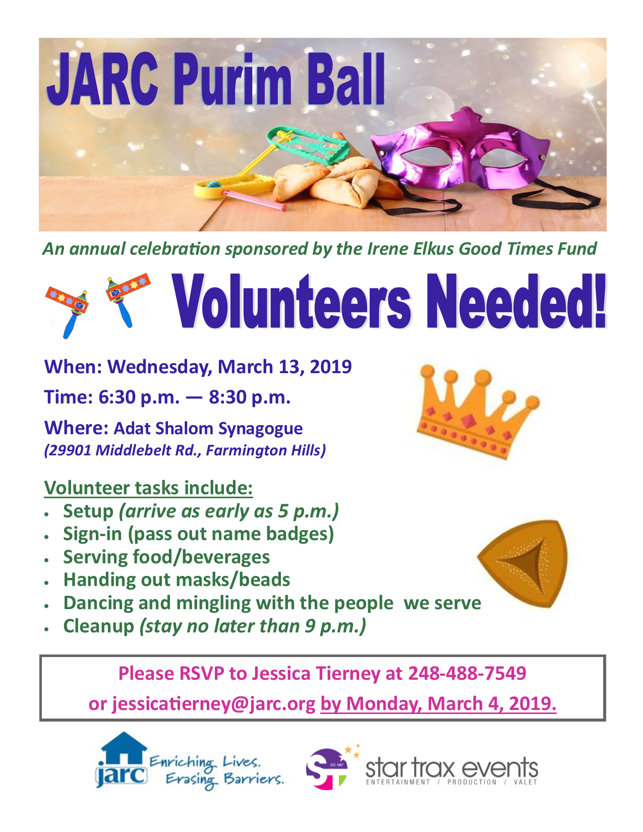 Purim Ball Volunteer Flyer 2019.png