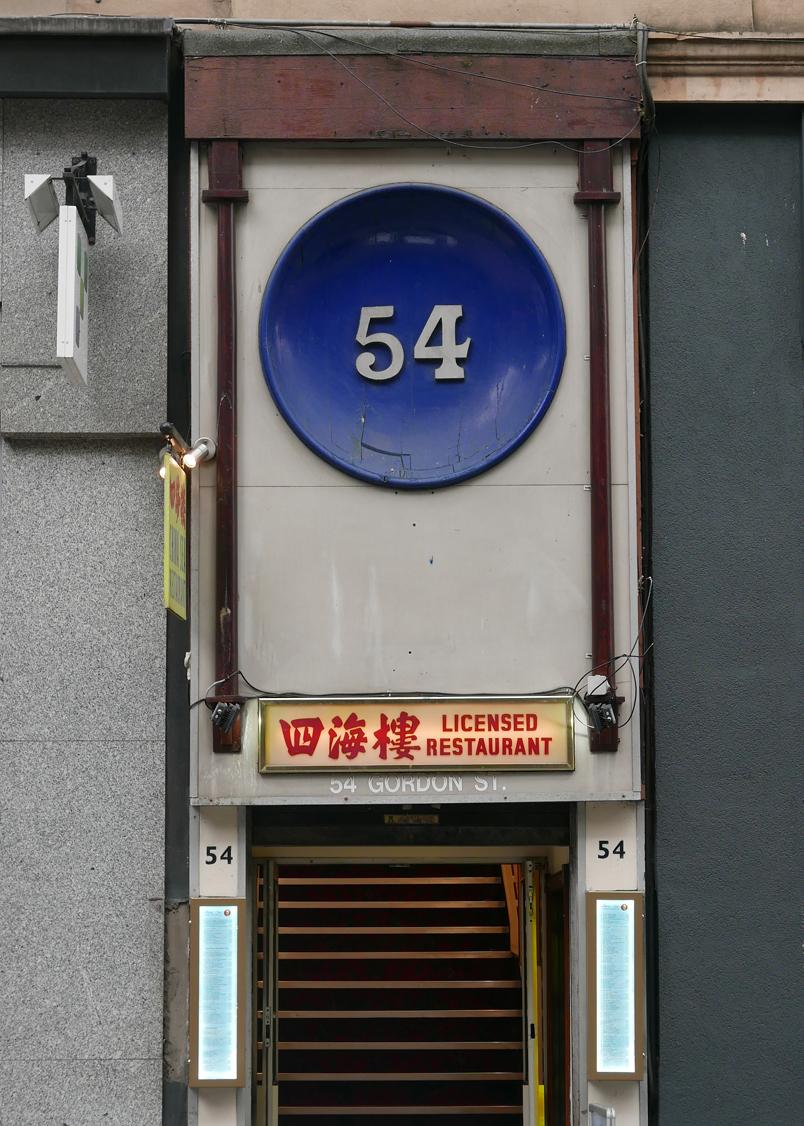 Licensed Restaurant