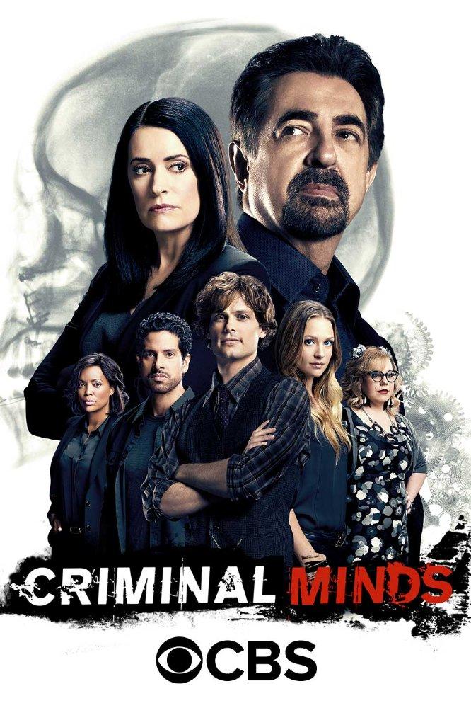 5 - Criminal Minds CBS.jpg