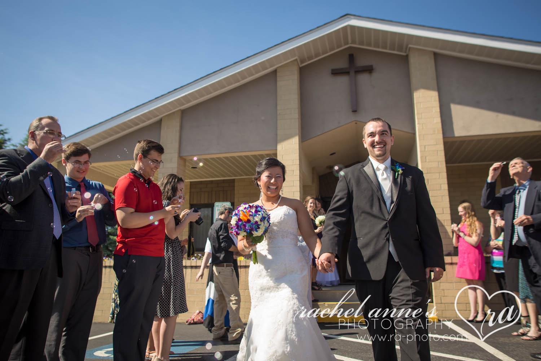 NJB-FALLS CREEK PA WEDDING-12.jpg