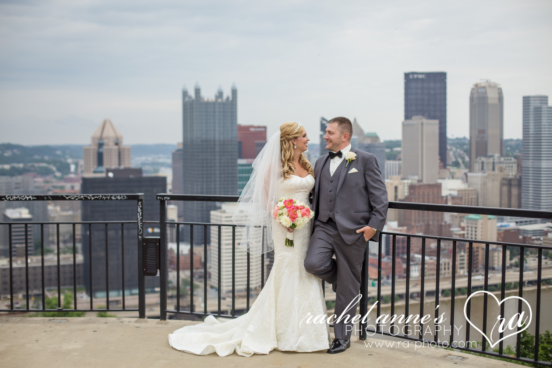 036-WEDDING-PHOTOGRAPHY-MOUNT-WASHINGTON-THE-FEZ.jpg
