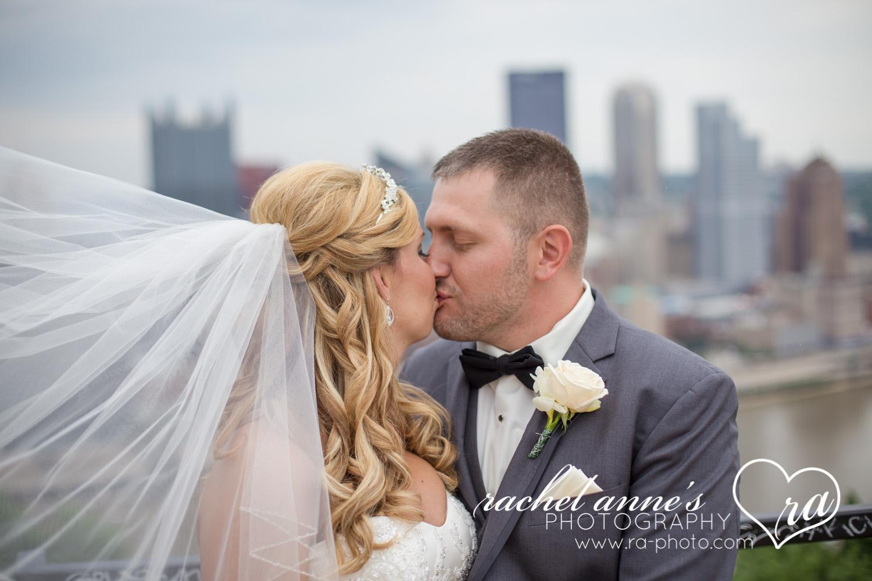 039-WEDDING-PHOTOGRAPHY-MOUNT-WASHINGTON-THE-FEZ.jpg