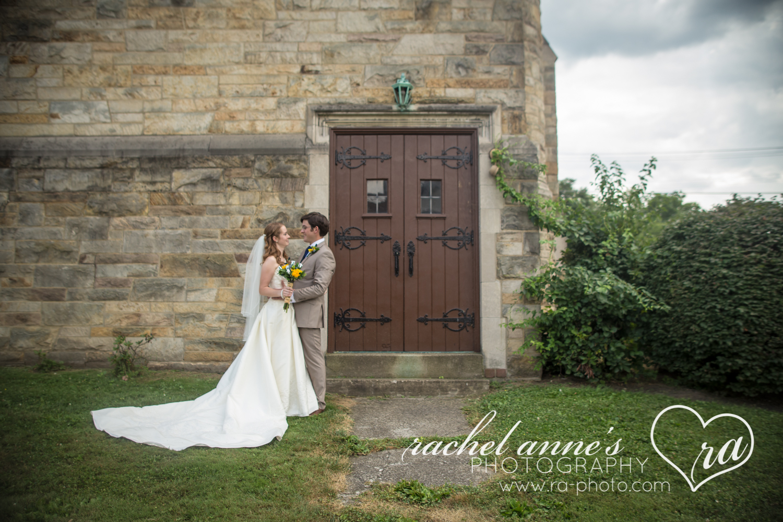 031-LSM-WEDDING-PHOTOGRAPHY-NEW-CASTLE-PA.jpg